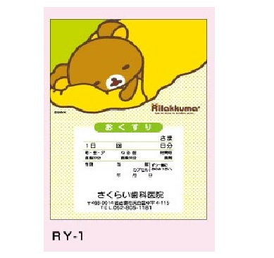 BSA-20105681-RY