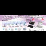 HEPA-R3 マスク