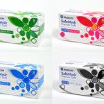 セーフマスク プレミアソフト Safemask Premier Soft