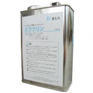 BSA-2302