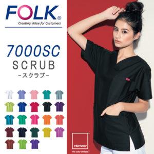 Fuku-7000SC