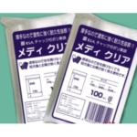 メディクリア/ポリエスチレン薬袋